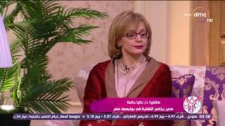 السفيرة عزيزة - مدير برنامج التغذية في يونيسيف مصر: معظم الأطفال في سن الـ 9 شهور عندهم