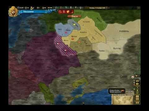 Europa Universalis 4 за Тевтонский орден(Пруссию,Германию)
