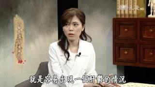【看中醫】20151219 - 消化性潰瘍