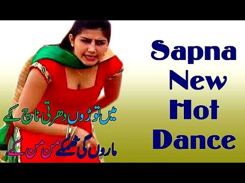 Mai Todu Dharti Nach Ke Sapna Chaudhary  Dance