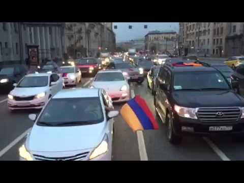 Армянская молодежь в Москве память о геноциде 24 апреле 2016 год