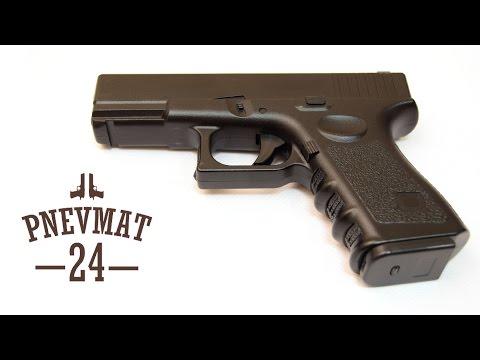 Пистолет Glock 17 страйкбольный Galaxy G.15+ (с кобурой)
