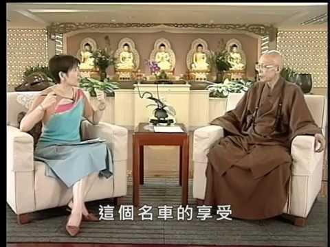 年青人的消費觀(聖嚴法師-大法鼓 1208)DVD