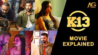 K13 Movie Explained | Decoding | Avant Grande