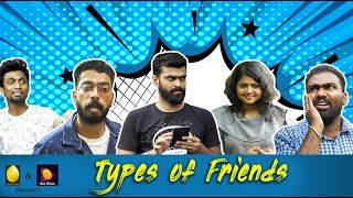 Types of Friends | Comedy | Web series | Team Ponmutta