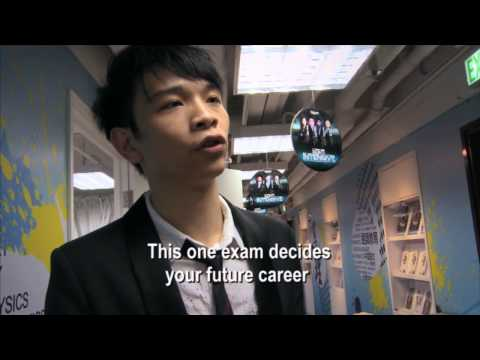 Unreported World | Hong Kong Tiger Tutors (10,000 students and a Millionaire at 25) | Channel 4