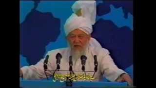 Inaugural Address, Jalsa Salana 25 July 1997