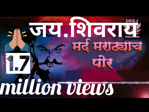 Mard Maratha DJ SONG by Harshal Patil Savardekar