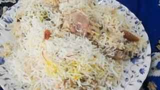 Delicious White Biryani/Sufyani Biryani/Chicken Biryani/ Eid spacial/English  subtitle