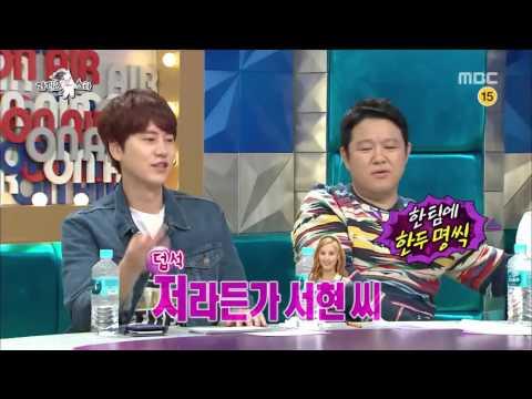 Seohyun dan kyuhyun dating