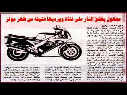 صحف السودان ليوم الثلاثاء وفيها سلمان يمنح السودانيين مهلة إضافية ومجهول يقتل فتاة على موتر