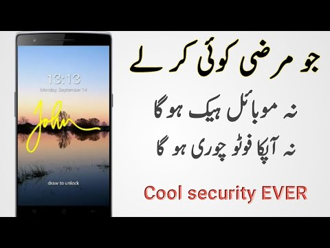 Amazing and cool security || Must try