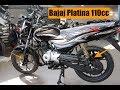 2019 Bajaj Platina 110cc ASB Review Price Mileage New Features In Hindi