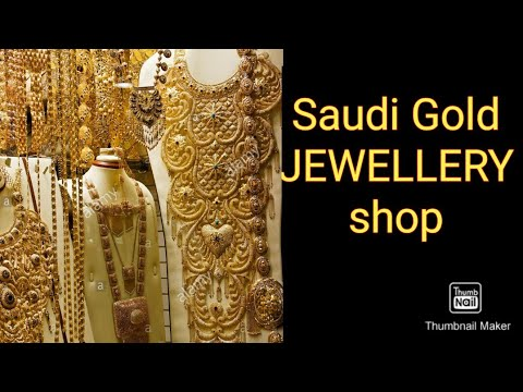 Batha Old and Gold  MARKET of Riyadh//Life of Saudi Arabia