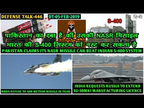 Indian Defence News:Pak NASR can Beat Indian S400,SU 30mki licence extend,No Meteor for Tejas,Rudra