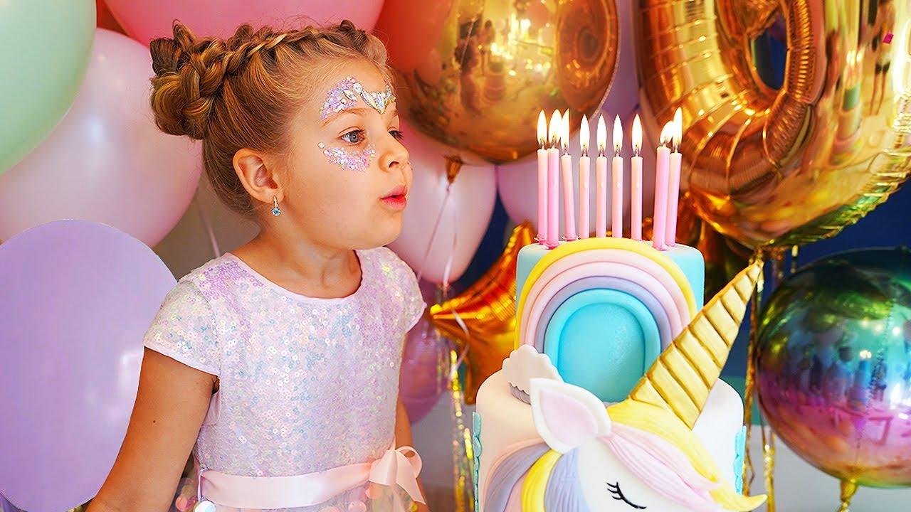 ダイアナ、6歳のバースデー:サプライズとおやつ!