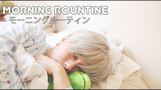 A YouTuber's Morning Routine