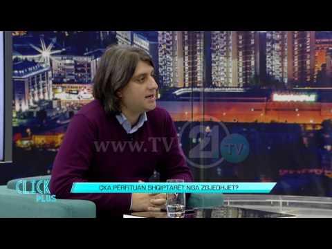 ВМРО-ДПМНЕ го следи концептот на СДСМ, во трка и за општините со мнозинство етнички Aлбанци