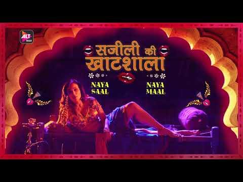 Gandii Baat - Season 2 | Rural Dictionary | ALTBalaji Original
