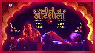 Download Dev Dd Altbalaji Original All Episodes Now Streaming On