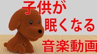 Baby To Sleep Lyrics Tidur Bayi Musik video 子守唄、赤ちゃんの睡眠...