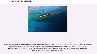 プリンツ・オイゲン (重巡洋艦)