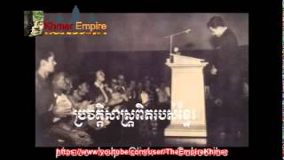 Part 25 Cambodia Events in 1955!