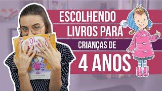 Livro Para 4 Anos Hora Das Historias Maiores Serie Livros Para Cada Idade Youtube