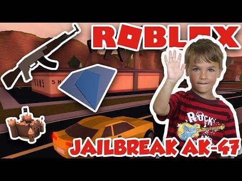 ROBLOX JAILBREAK | NEW GUN AK-47 | DUNE CASTLE | SHOOTING RANGE | ROBBING JEWELRY STORE
