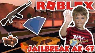 ROBLOX JAILBREAK   NEW GUN AK-47   DUNE CASTLE   SHOOTING RANGE   ROBBING JEWELRY STORE