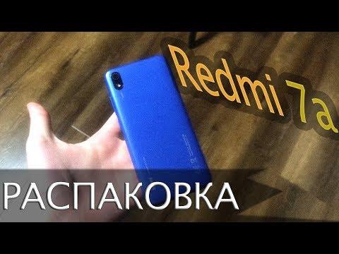 Xiaomi REDMI 7A - телефон за 5000руб. From Gearbest / Phleyd