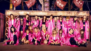 E-girls / STRAWBERRY サディスティック <Music Video> from HiGH & LOW ORIGINAL BEST ALBUM
