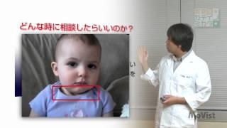 家庭医のカテイノミカタ 嘔吐編【ココモ番組】83-KM-02 MoVist STUDIO C...