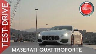 Nuova Maserati Quattroporte Test Drive | Marco Fasoli Prova