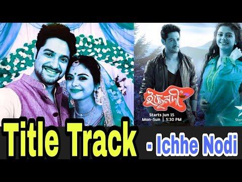 Ichhe Nodi (ইচ্ছে নদী ) Serial | Title Track | Somchanda | Bengali Serial Song 2019
