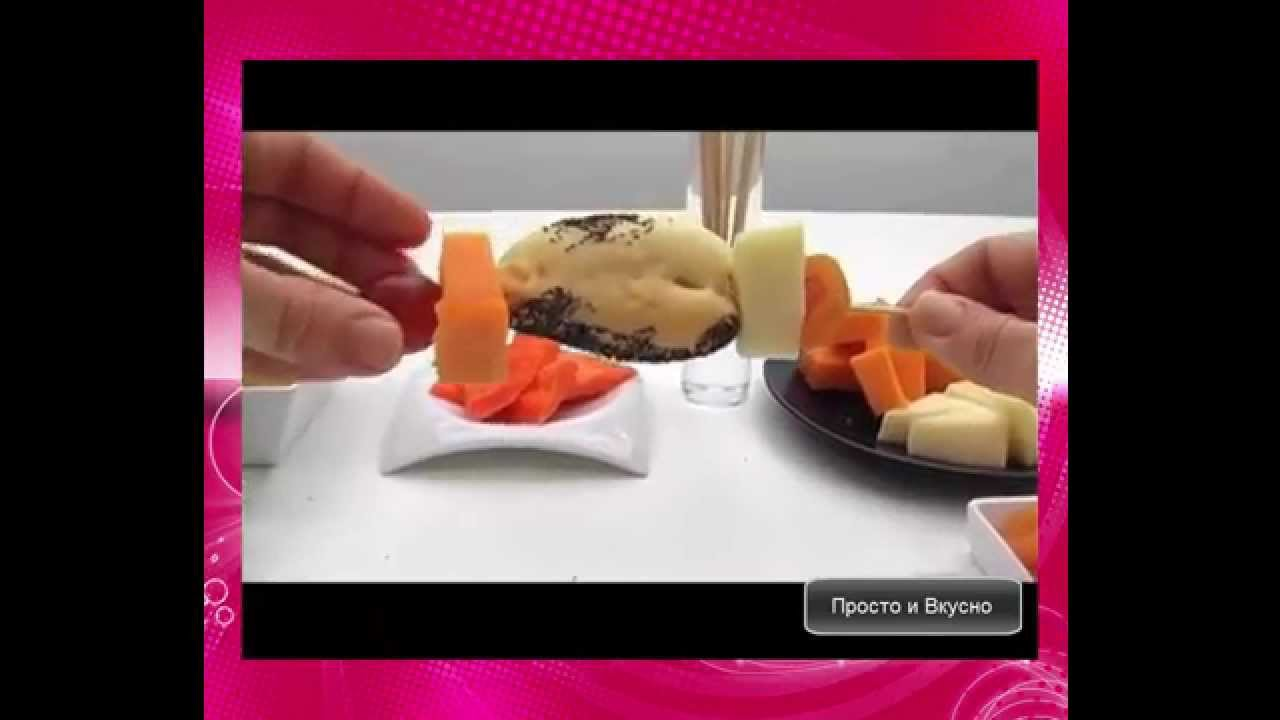 Фрукты и сыр на шпажках