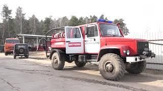 Предупредить лесной пожар! В Московской области вводится ограничение на пребывание граждан в лесах
