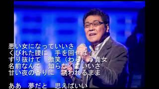 麗しきボサノヴァ/五木ひろしCover:sasaki