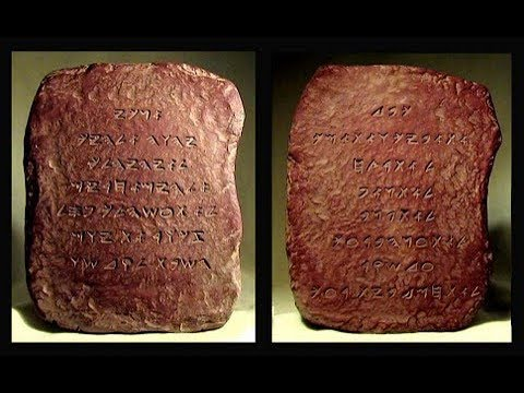 Allegedly Dave & JN speaks on The Ancient Hebrew