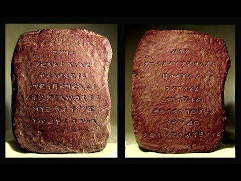 Allegedly Dave & Judah Natzarah speaks on The Ancient Hebrew