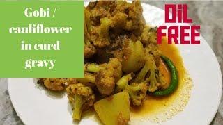 How to make Dahi Gobi/Doi Ful kopi/Cauliflower in yogurt (curd) gravy/Oil fre recipe of Dahi Gobi