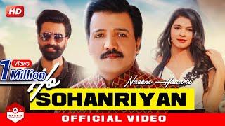 Ho Sohanriyan (Full Song ) Naeem Hazarvi   Official Video   New Song 2021