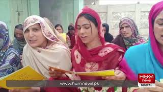 First school established in Lodhran for transgenders|Hum News