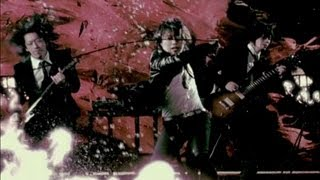 Abingdon Boys School - Blade Chord (official Video)