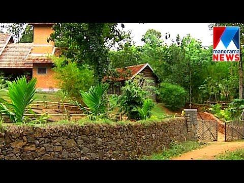 Eco Friendly House | Veedu | Manorama News