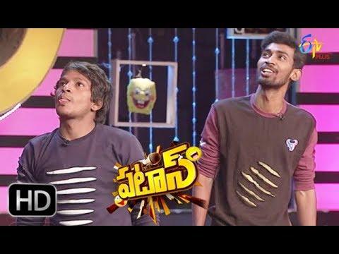 Patas   Express Hari & Yadamma Raju Performance   9th May2018   ETV Plus