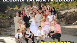 Закарпатське весілля Тарас та Сільвія