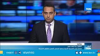 المصري للشؤون الخارجية: العراق يحاول الاندماج مجددا في الأسرة العربية
