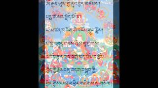 The Mantra of Padmasambhava
