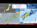 BSC24-第3 大雨警戒放送24時 防災情報共有(大雨関連放送)